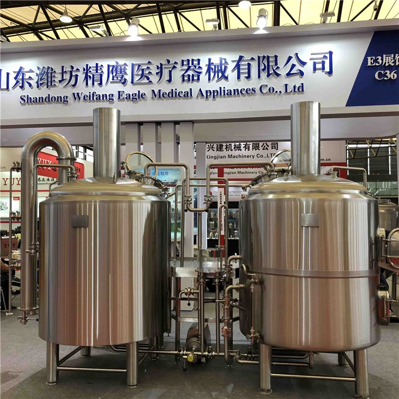 2-vessel-brewing-system.jpg