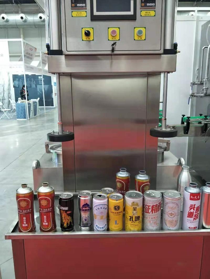 kegs-filling-filler-kegs filler-kegs filling-supplier-manufacturer-.jpg