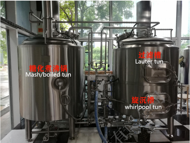 beer-brewing-equipment-1000L-mash-system_副本.png
